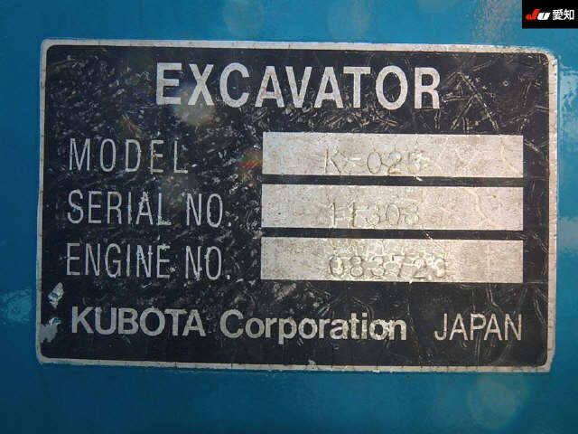 KUBOTA POWER SHOVEL K-025
