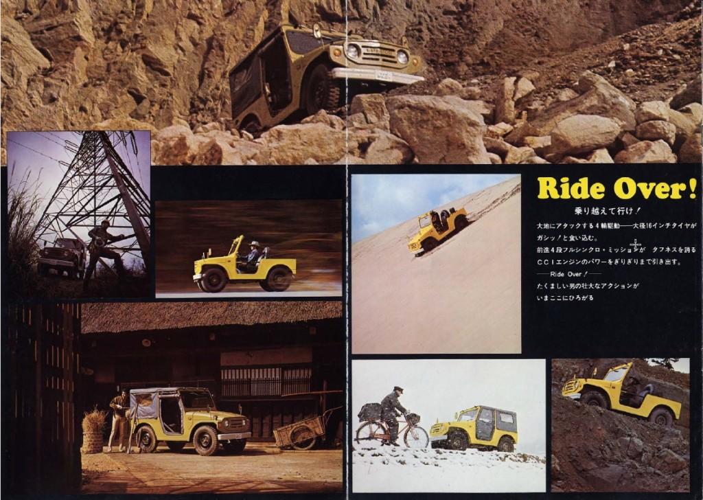 Брошюра Jimny 1975