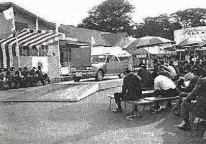 Первые аукционы Японии