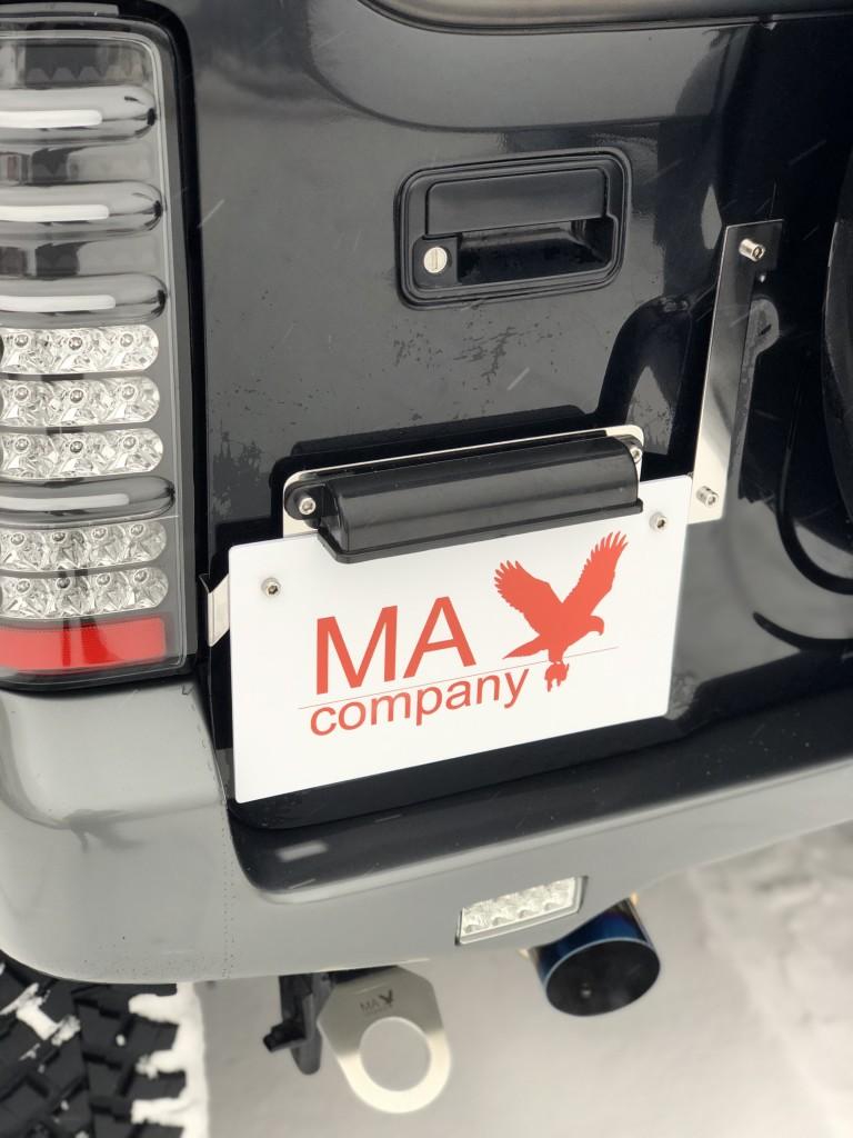 Крепление для перемещения номера (с подсветкой) MAV Company для Suzuki Jimny JB23/33/43